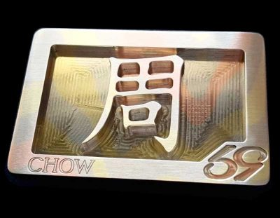 mokume gane custom chinese style belt buckle using the chow family character