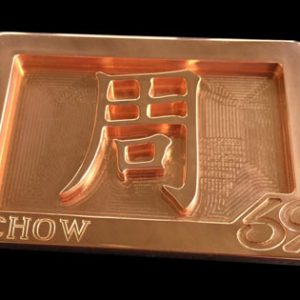 unique chow chinese character family crest belt buckle cnc milled from solid copper